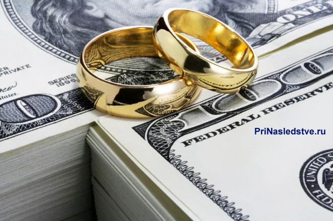 Обручальные кольца, деньги