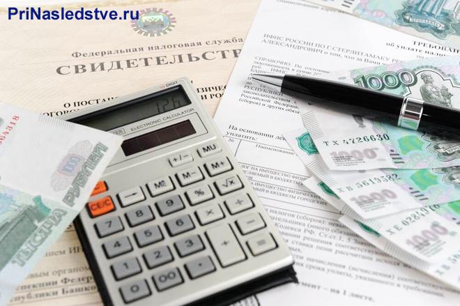 Свидетельство ИНН, калькулятор, ручка, деньги, документы