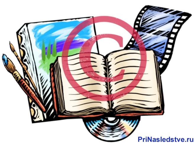 Книга, кинопленка, кисти, авторский знак