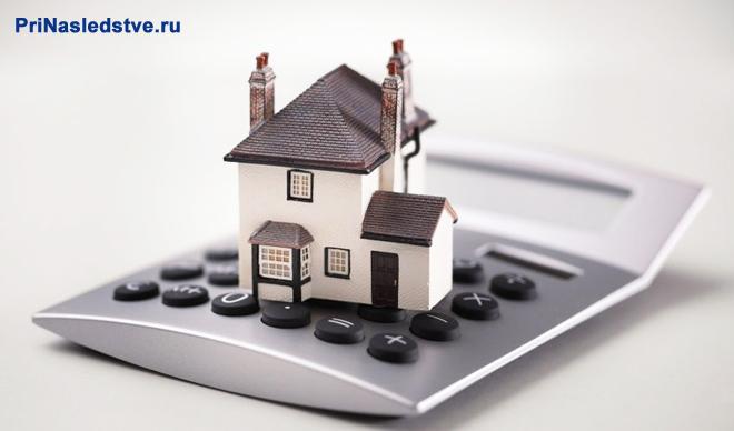 Домик стоит на клавишах калькулятора