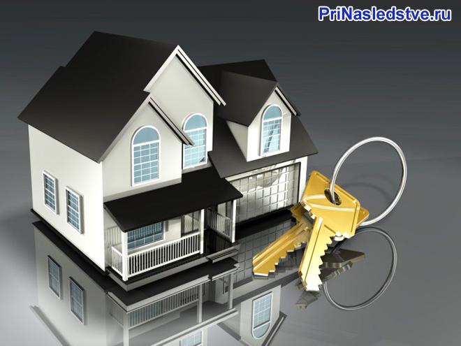 Частный двухэтажный дом, ключи