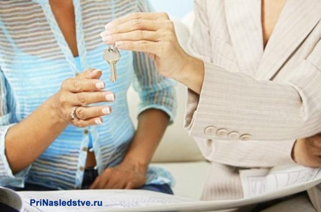 Изображение - Кто имеет право на наследство приватизированной квартиры nasledovanie-privatizirovannoj-kvartiry-2