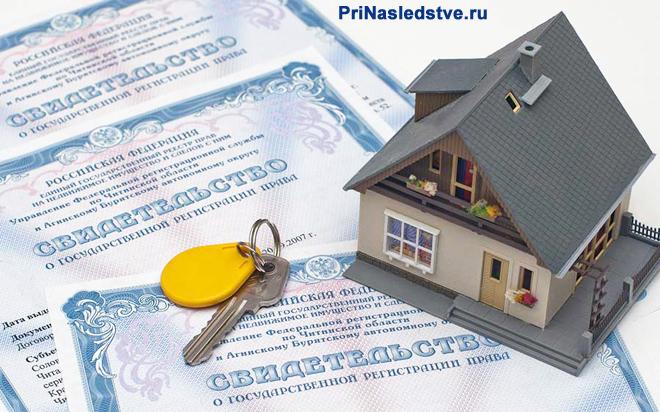 Изображение - Кто имеет право на наследство приватизированной квартиры nasledovanie-privatizirovannoj-kvartiry-3