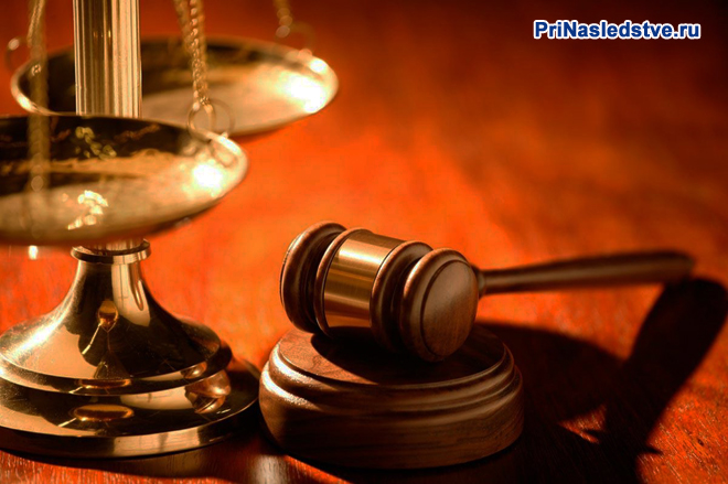Атрибуты судьи