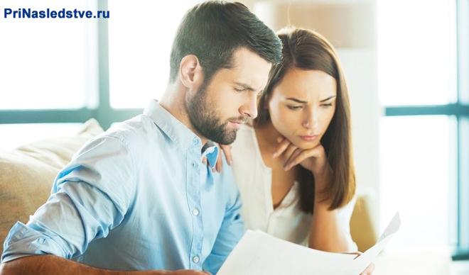 Мужчина и женщина внимательно читают документацию