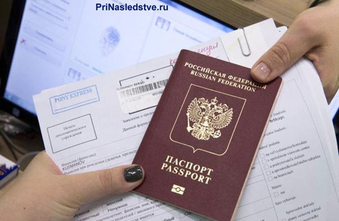 Девушка держит в руках паспорт, бланки документов