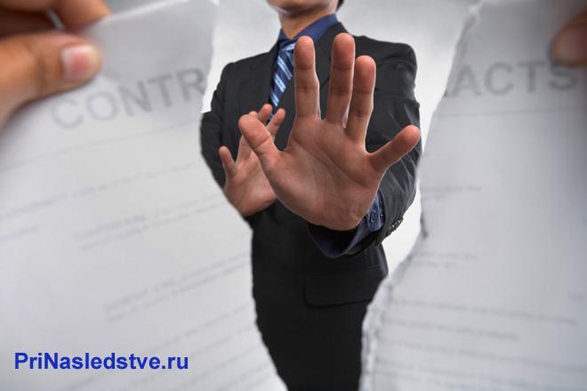 Бизнесмен останавливает разрыв контракта