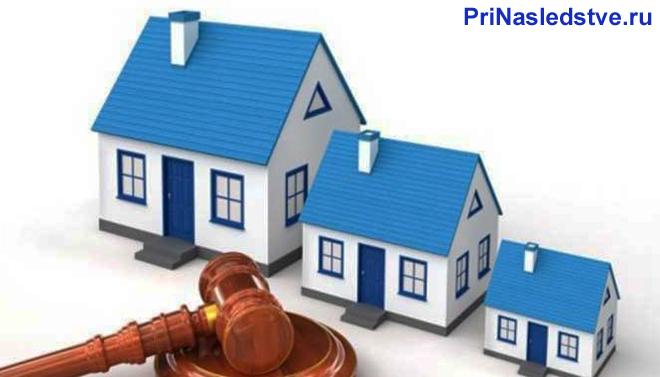 Три дома с синей крышей, деревянный молоток