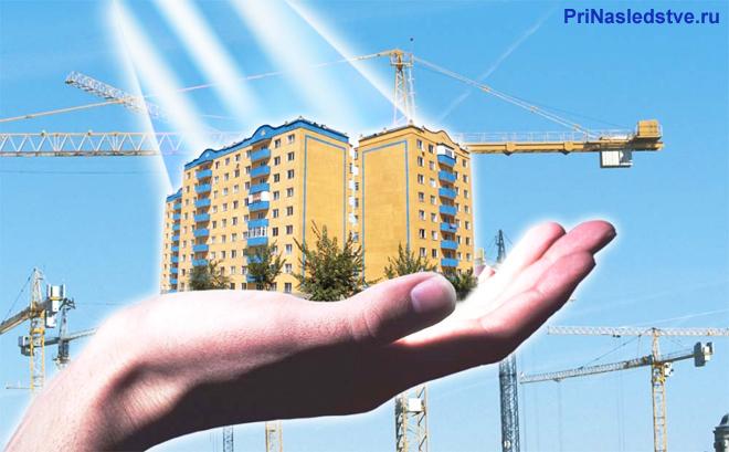 Многоэтажный дом в руке человека