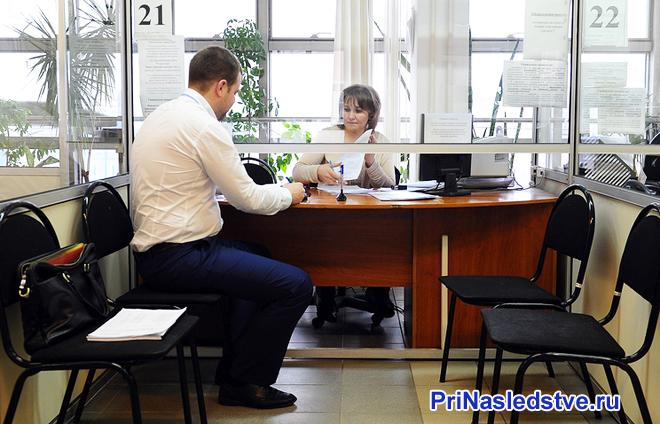 Мужчина обратился в учреждение для оформления документов
