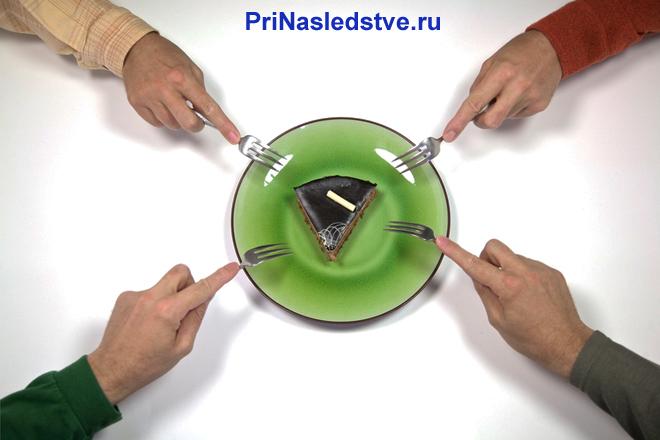 Четверо людей делят кусочек торта на тарелке