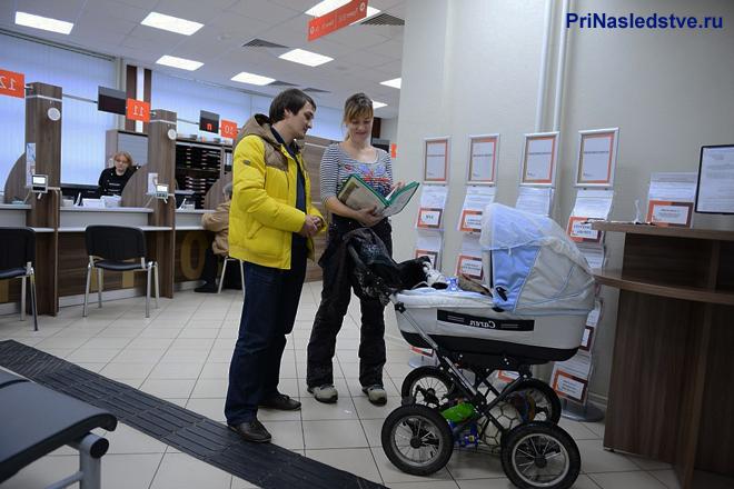 Родители с коляской в МФЦ