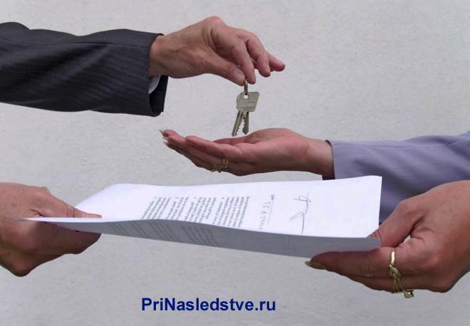 Бизнесмен передает другому ключи и документы