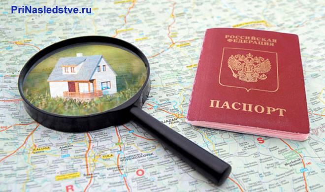 Лупой ищут домик на карте, рядом лежит паспорт