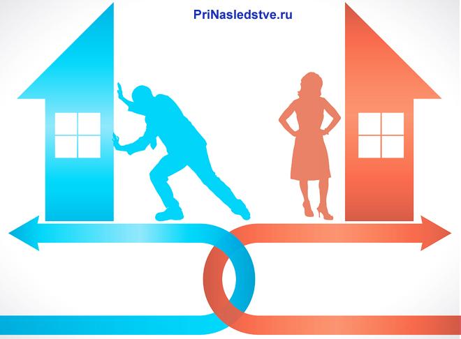 Мужчина, женщина и части дома