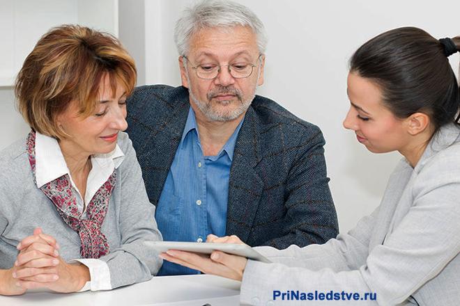 Женщина общается с парой по документации