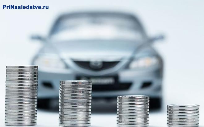 Монеты, автомобиль на заднем фоне