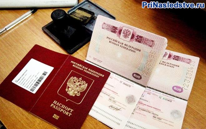 Паспорта, печать