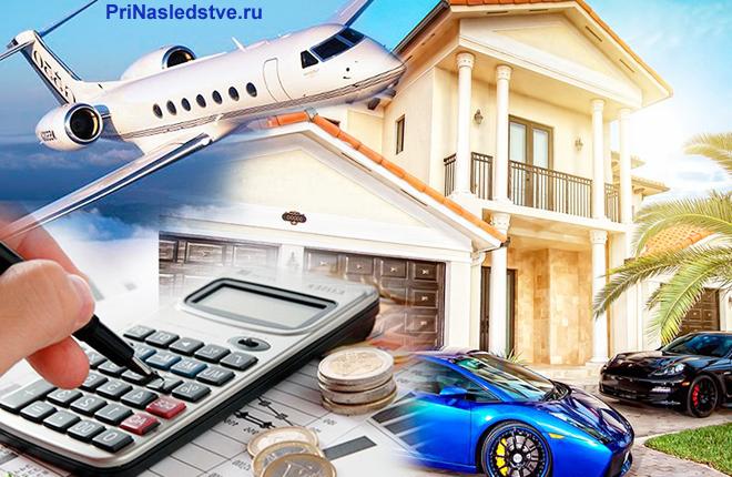 Самолет, дом, машина, калькулятор, деньги