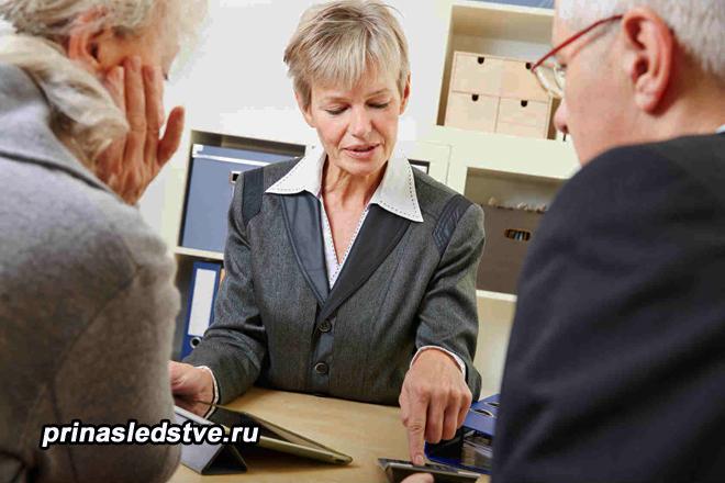 Женщина-юрист, на приеме пожилая пара
