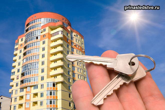 Ключи от квартиры в многоэтажном доме