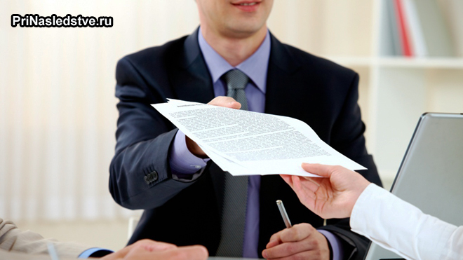 Мужчине передают документ