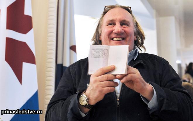 Депардье получил паспорт РФ