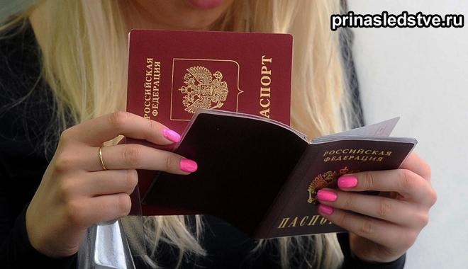 Блондинка смотрит в свой паспорт
