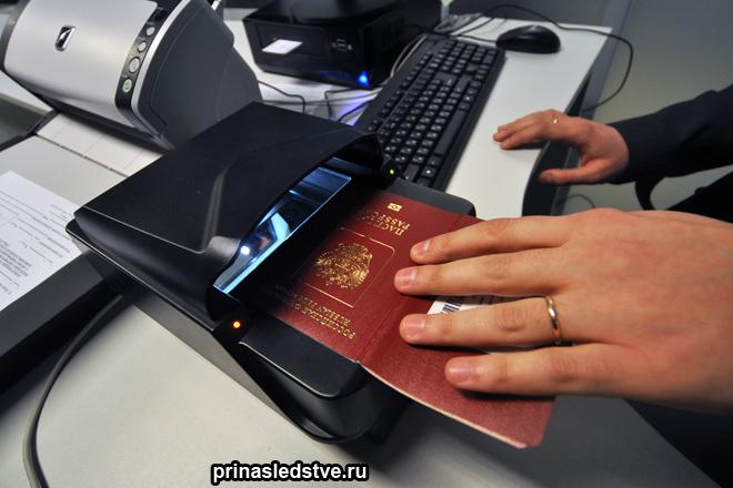 Сканирование паспорта