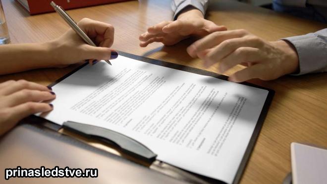 Подпись и оформление документов