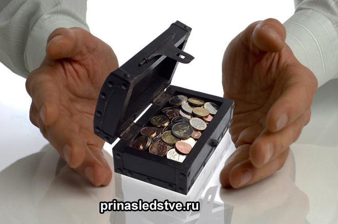 Коробочка с деньгами