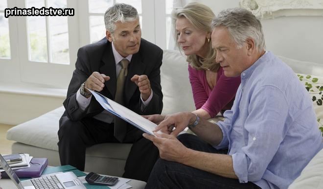 Семейная пара и юрист разбираются в документах