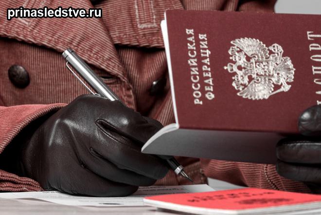 Женщина в перчатках переписывает данные с паспорта