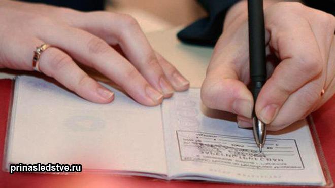 Заполнение прописки в паспорте