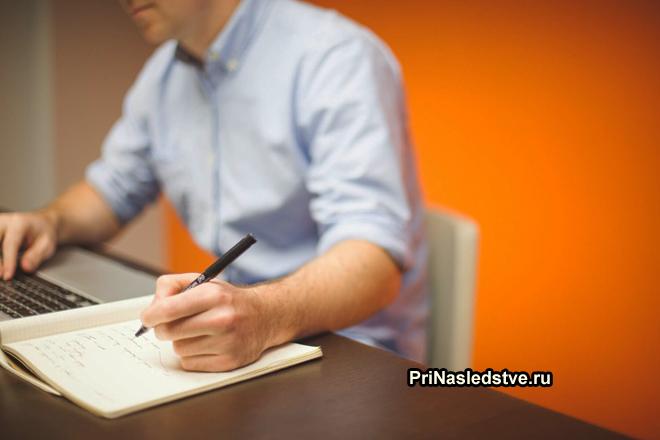 Офисный работник за своим рабочим столом