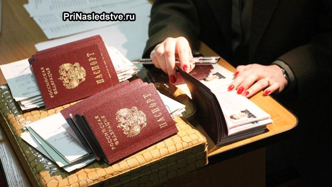 Женщина занимается оформлением прописки в паспорте