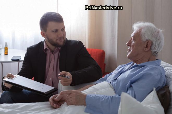 Пенсионер подписывает завещание в больнице