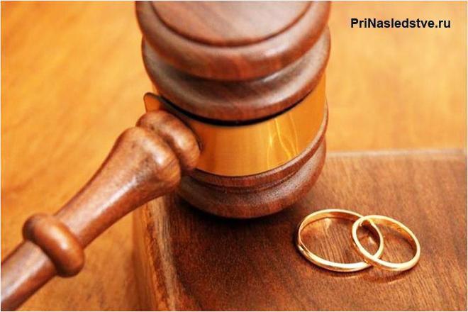 Молоточек судьи, обручальные кольца