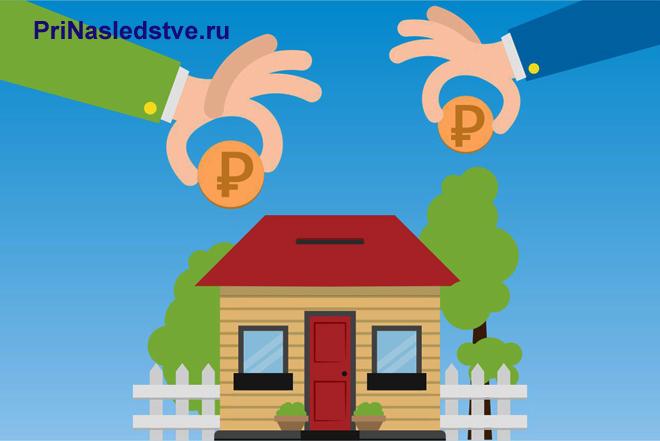 Две руки с рублевой монеткой, домик с красной крышей