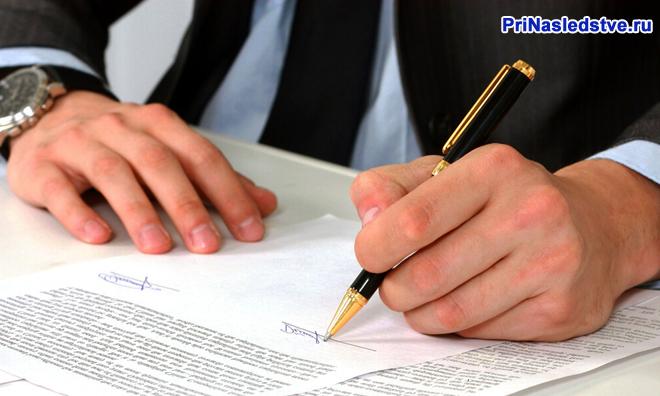 Бизнесмен расписывается документах