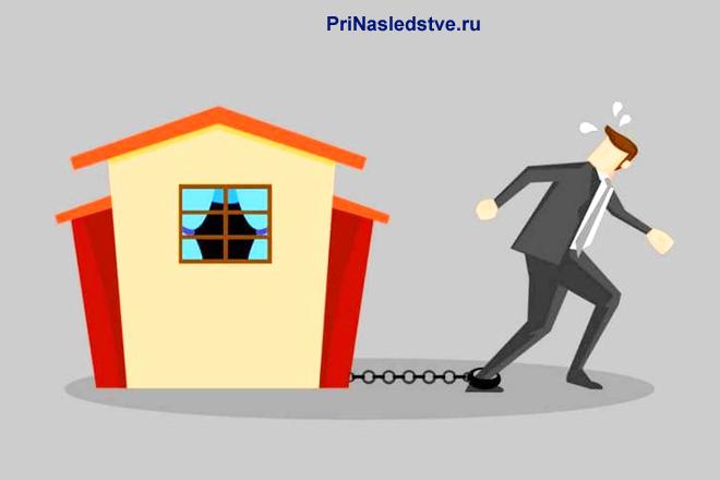 Бизнесмен тащит за собой дом