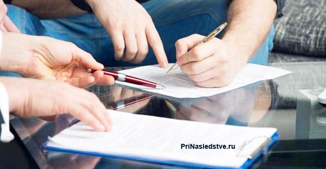 Мужчины подписывают документы