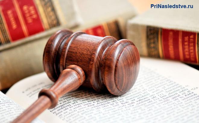 Молоточек судьи, книги