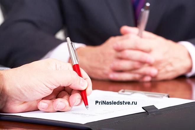 Бизнесены подписывают документы