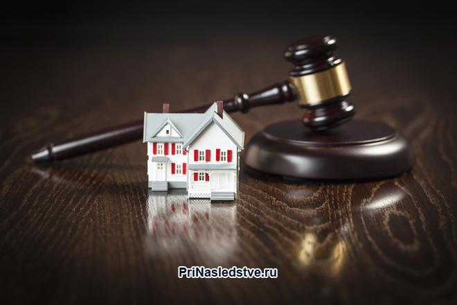 Молоточек судьи, игрушечный домик