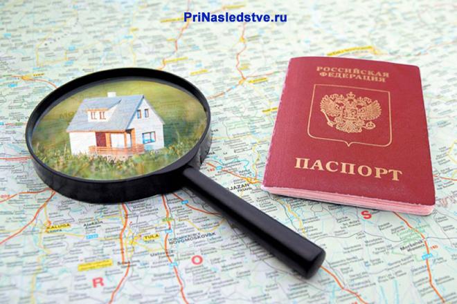 Географическая карта, домик с лупой, паспорт