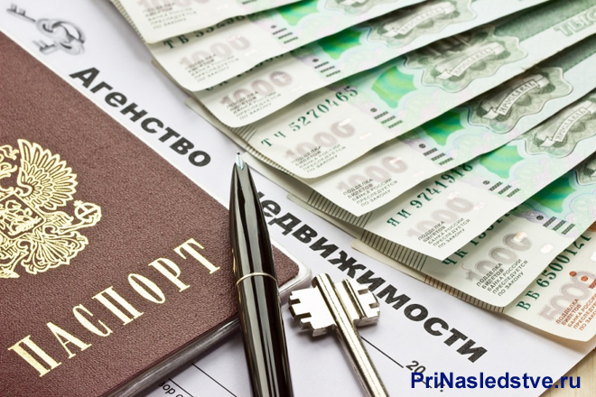 Паспорт, ручка, ключ, деньги