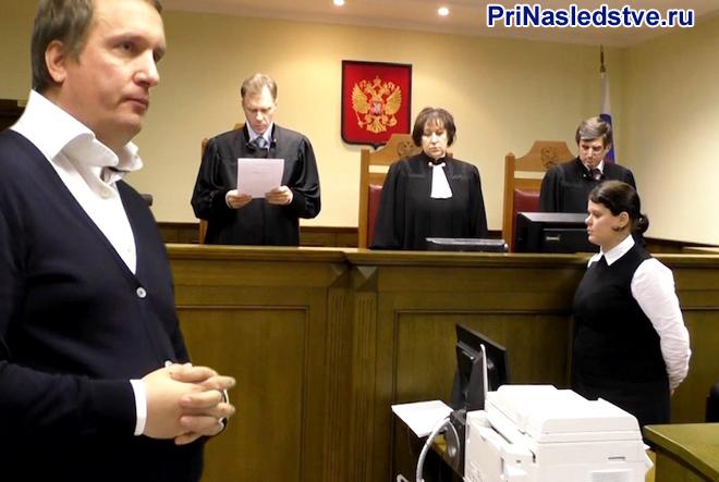 Ход судебного разбирательства