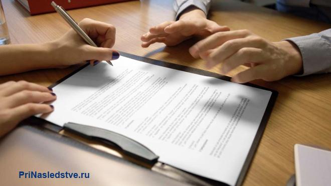 Коллеги оформляют документы