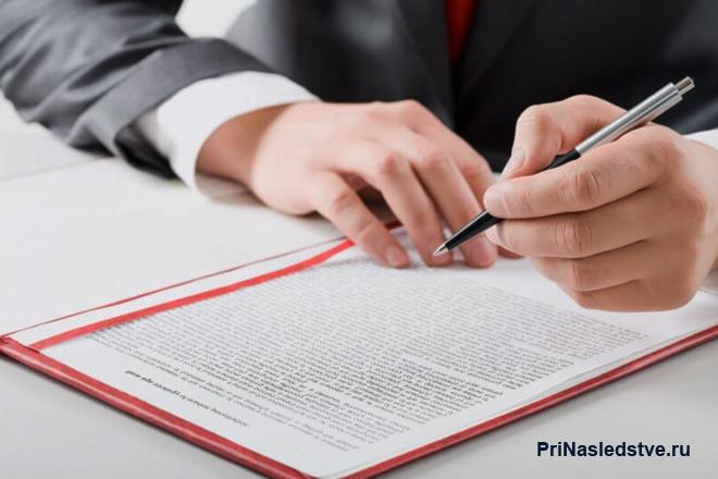 Бизнесмен подписывает договор